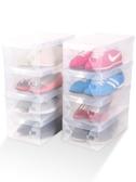 透明塑膠鞋盒單個裝鞋架簡易抽屜式摺疊多層鞋子收納盒整理20個裝  ATF  魔法鞋櫃