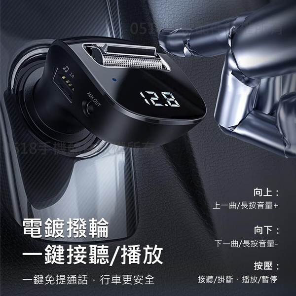 Baseus倍思 流光AUX車用藍芽MP3充電器 隨身碟播放器 車用充電器 車用音樂播放器 免持通話 1對2手機