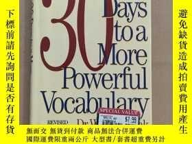 二手書博民逛書店30罕見Days to a More Powerful Vocabulary 30天來掌握更強大的詞匯量(英文原版