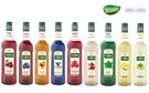 Teisseire 法國果露700ml(櫻桃/藍莓/蘋果/藍柑橘/覆盆子/荔枝/薄荷/鳳梨/萊姆) 汽泡水機專用果醬/ 糖漿