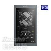 【曜德★送盥洗包+絨布袋】SONY NW-A57 (64GB) 黑 觸控藍芽 A50系列數位隨身聽
