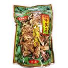 特級牛蒡茶 台灣名產牛蒡茶 自然無添加 純天然 600克/包 上選品種 品質保證 【正心堂】