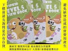 二手書博民逛書店VIPKID罕見Level 5 Review Book 共4冊Y340962 Lane Litz Vipkid
