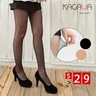 香川台灣製正品彈性透膚絲襪-褲型絲襪-25年熱銷經典款OL專用透膚襪(2打)-KA.9600