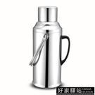 不銹鋼熱水瓶家用學生用宿舍暖壺暖水瓶保溫...