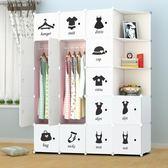 簡易衣柜簡約現代經濟型塑料收納衣櫥組裝布藝雙人折疊加固多功能 IGO