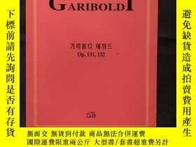二手書博民逛書店FLUTE罕見ETUDES GARIBOLDI OP.131.132長笛練習曲 原版音樂曲譜五線譜Y16999