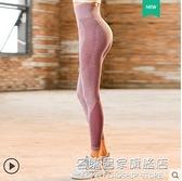 高腰瑜伽褲女提臀收腹彈力緊身蜜桃臀運動打底秋冬季外穿彩色健身 名購新品