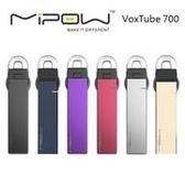 [富廉網] 【MiPow】VoxTube 700 藍芽耳機 紅/金