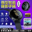 迷你智能錄影手錶 1080P錄影 生活防...