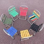 大駐馬小靠背馬扎便攜釣椅折疊椅小凳子折疊凳板凳戶外工馬札HPXW