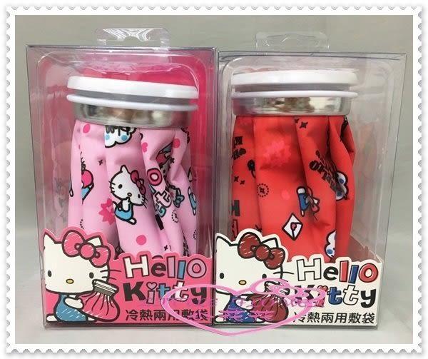 ♥小花花日本精品♥Hello Kitty 熱水袋/保暖袋 冰袋 熱敷袋 冰敷 冷熱兩用敷袋 粉色