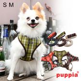 美系《Puppia》格林胸背心[A款] S/M號 +同款拉繩組合 透氣柔軟時尚胸背心 寬版8字帶