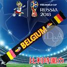 2018年俄羅斯世界盃足球賽 比利時紀念版 國家隊 圍巾145*18cm 世足賽 世界盃運動加油 超拉風