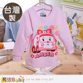 兒童保暖內衣 台灣製POLI正版安寶款三層純棉厚保暖衣 魔法Baby