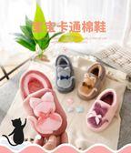 虧本促銷-女童棉拖鞋冬季1-3歲4公主可愛小童男寶寶包跟居家室內保暖拖鞋