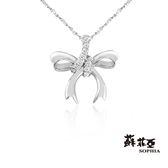 蘇菲亞SOPHIA - 愛戀時光鑽石項鍊【璀璨好禮】