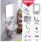 (K1款支架盆全套含鏡) 洗手盆衛生間三角陽臺洗臉盆櫃組合陶瓷簡易面池掛牆式