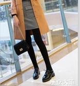小皮鞋女春季2019新款韓版百搭學生原宿英倫風平底黑色單鞋女鞋子『摩登大道』