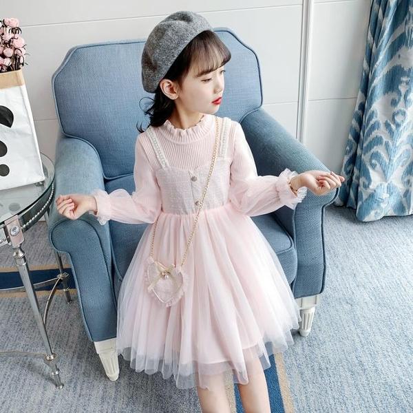 女童秋季公主裙2020新款兒童洋氣洋裝小女孩長袖裙子中大童秋裝 Cocoa