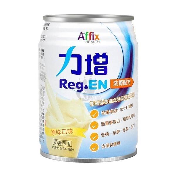 【南紡購物中心】【Affix 艾益生】力增 洗腎配方(原味) 237ml*24/箱