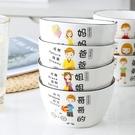 碗 碗家用陶瓷餐具親子創意個性一家四口家庭專人專用區分單個碗套裝【快速出貨八折搶購】