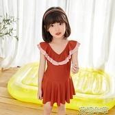 兒童泳衣女童小中大童可愛寶寶公主裙式連體溫泉游泳衣新款 快速出貨