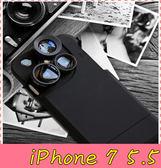【萌萌噠】iPhone 7  Plus (5.5吋) 旋轉鏡頭保護套 上下全包硬殼 廣角 魚眼 微距 增距 手機殼 外殼