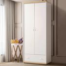 YoStyle 伊麗莎2.7尺單吊衣櫃 衣櫥 置物櫃 收納櫃 北歐風 新房 嫁妝 專人配送