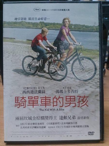 挖寶二手片-300-073-正版DVD*電影【騎單車的男孩】西西迪法蘭絲*湯瑪士多西特*傑若米何涅
