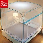 免安裝蒙古包蚊帳三開門2018新款 1.8m床/1.5米雙人家用加厚加密