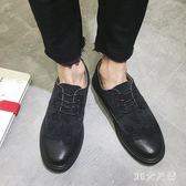 秋季布洛克男鞋復古英倫風板鞋男士商務休閒皮鞋冬季韓版潮鞋子男LXY4062【MG大尺碼】