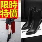 真皮短靴-大方繽紛甜美高跟女靴子1色62d11[巴黎精品]