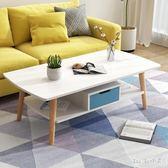 茶幾簡約現代小戶型客廳邊幾家具儲物簡易茶幾雙層木質小茶幾桌子 QG26263『Bad boy時尚』