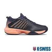 【超取】K-SWISS Hypercourt Supreme輕量進階網球鞋-女-深紫/橘