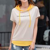 短袖T恤女2019新款韓版寬鬆連帽打底衫夏季潮流學生拼接假兩件上衣 QW4621『衣好月圓』