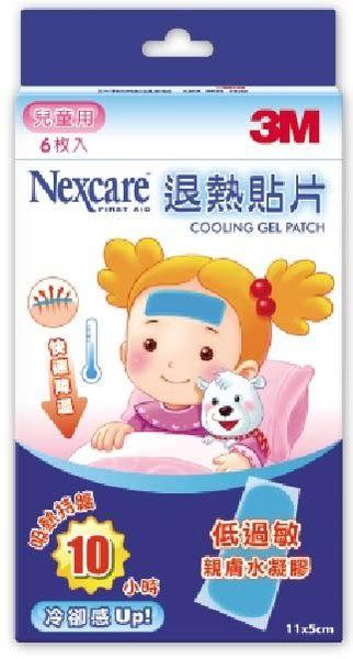 專品藥局 3M Nexcare 兒童用 退熱貼片 11X5cm 6片入 【2005311】