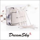 美麗工匠 三合一 便攜 旅行 清潔 套裝 棉花棒 化妝棉 卸妝棉 洗臉巾 壓縮毛巾 DreamSky