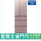 三菱705L六門玻璃冰箱MR-WX71Y-P~A水晶粉_含配送到府+標準安裝【愛買】