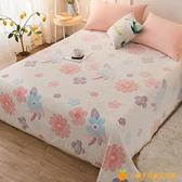 牛奶絨床單單件珊瑚絨毛毯法蘭絨加厚冬季單雙人床單【小橘子】