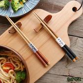 包有味道天然原木筷子日式尖頭筷子繞線木筷木質便攜餐具壽司筷子