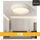 INPHIC-現代圓形燈具兒童房臥室燈北歐書房幾何簡約led燈LED吸頂燈房間-大款_heas