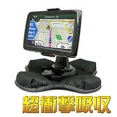 DriveSmart65導航GPS 架Garmin Nuvi DriveSmart55 專用免吸盤底座衛星導航沙包支架