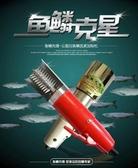 電動刮鱗刀 刮魚鱗刨電動刮魚鱗機器殺魚機全自動家商用無線刷打去除魚鱗工具 叮噹百貨