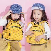 兒童幼兒園書包2防走失4可愛5男女童寶寶韓版小孩雙肩背包1-3-6歲CY 酷男精品館