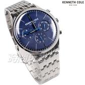 Kenneth Cole 型男必備 經典三眼 多功能 立體凸型鏡面 男錶 藍色 不銹鋼錶帶 KC50586004