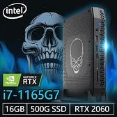 【南紡購物中心】Intel系列【mini小骷髏】i7-1165G7四核電腦(16G/500G SSD)《RNUC11PHKi7C000》