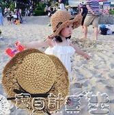 兒童童帽 兒童草帽夏天女童沙灘帽遮陽帽寶寶太陽帽韓版度假公主可折疊防曬 寶貝計畫