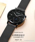 帶手錶男士石英錶防水腕錶學生正韓潮流男錶  名購居家 igo