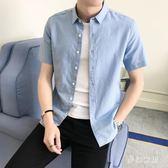 短袖襯衫男夏季韓版寬鬆休閒半袖襯衣帥氣潮男 QW2896『夢幻家居』